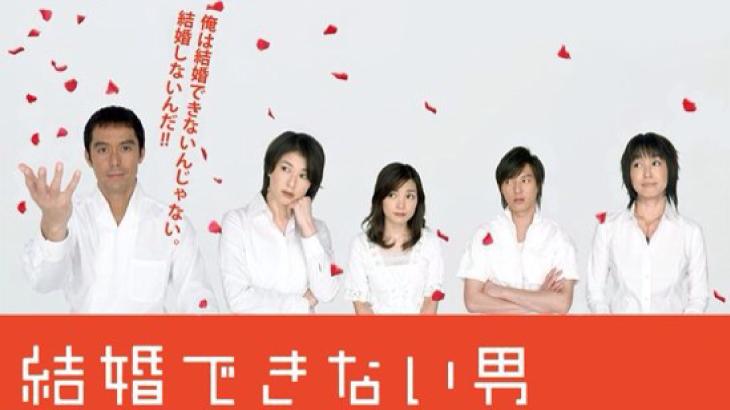 ドラマ結婚できない男感想(阿部寛の食事シーン必見)