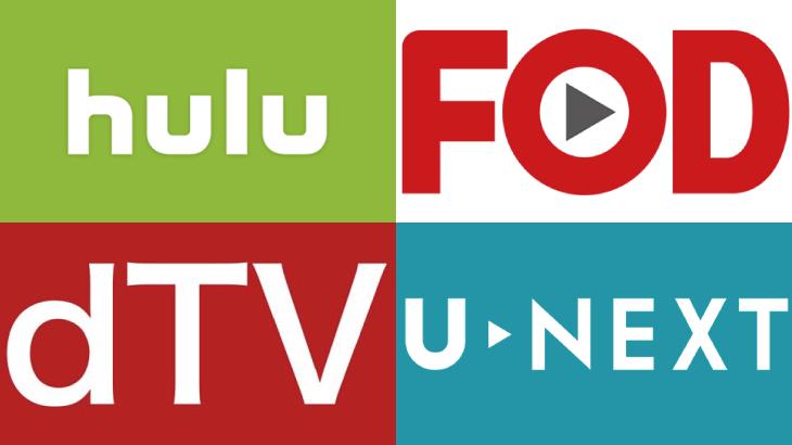 動画配信サービス比較(Hulu/U-NEXT/FOD/dTV)アイキャッチ