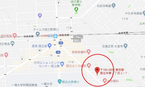 四月の永い夢ロケ地『大作』
