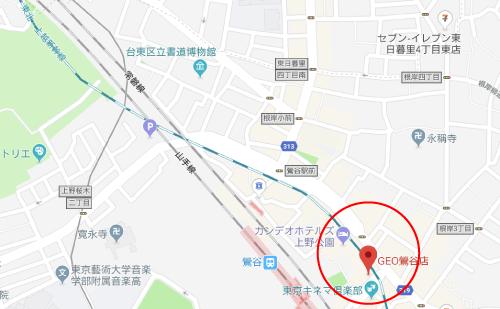 検察側の罪人ロケ地『ゲオ鶯谷店』