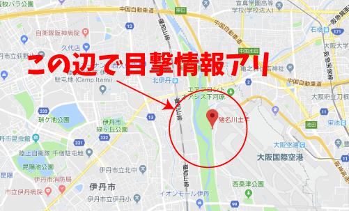 焼肉ドラゴンロケ地『猪名川土手』