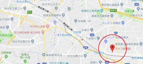 SUNNY 強い気持ち・強い愛ロケ地『ライフ赤塚店』