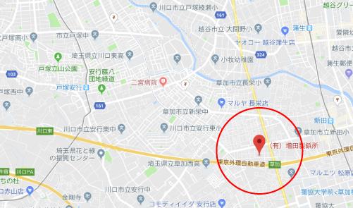 検察側の罪人ロケ地『増田製鋲所』