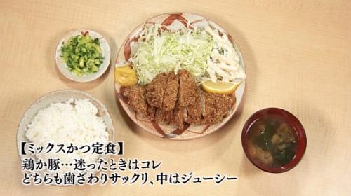 五郎セレクション『ミックスかつ定食』