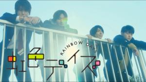 虹色デイズロケ地アイキャッチ