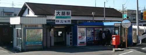 虹色デイズロケ地『大胡駅』