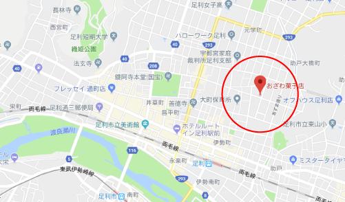 虹色デイズロケ地『おざわ菓子店』