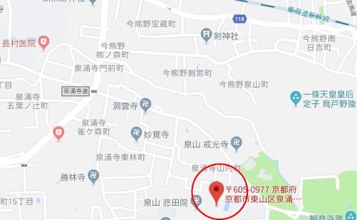 パンク侍、斬られて候ロケ地『中華料理斎華』