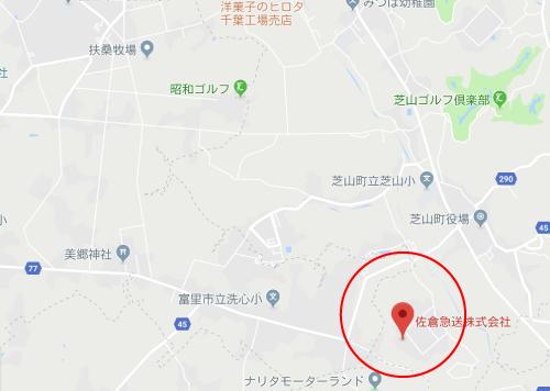 空飛ぶタイヤロケ地『佐倉急送マップ』