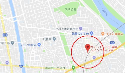 ラブ×ドックロケ地『サミットストア篠崎ツインプレイス店』