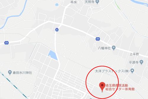 わたしに××しなさい!ロケ地『埼玉県県民活動総合センターマップ』