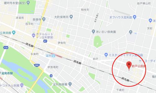 虹色デイズロケ地『助戸公民館住宅棟(旧木村邸)』