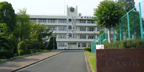 わたしに××しなさい!ロケ地『千葉県立多古高等学校』