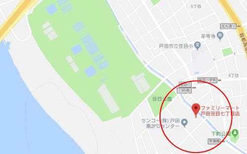 検察側の罪人ロケ地『ファミリーマート戸田笹目七丁目店』