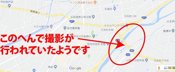旅猫リポートロケ地『石和町の鵜飼橋』