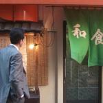 孤独のグルメ豊島区駒込の煮魚定食『和食亭』
