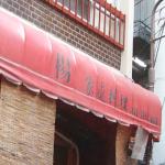 孤独のグルメ豊島区池袋『楊』の四川料理がめちゃくちゃ辛い