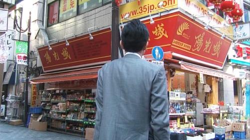 五郎行きつけのお店『陽光城』