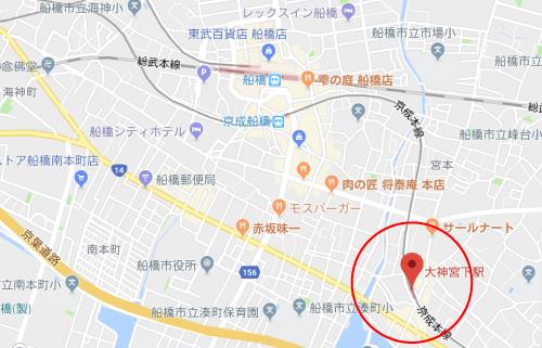 きらきら眼鏡ロケ地『船橋大神宮駅』