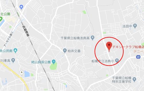 きらきら眼鏡ロケ地『デキシークラブ船橋店』