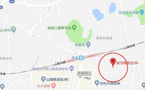 恋のしずくロケ地『賀茂鶴酒造株式会社』