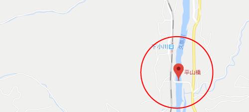 凛ロケ地『平山橋』
