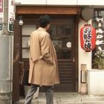 孤独のグルメ世田谷区下北沢『HIROKI』広島風お好み焼き