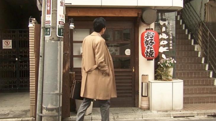 孤独のグルメ世田谷区下北沢HIROKIの広島風お好み焼きめし