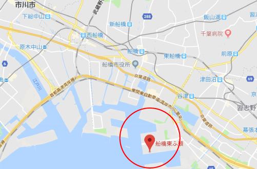 きらきら眼鏡ロケ地『船橋東ふ頭』