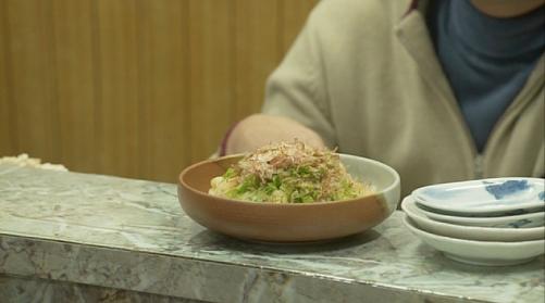田や裏メニュー『稲庭バター』