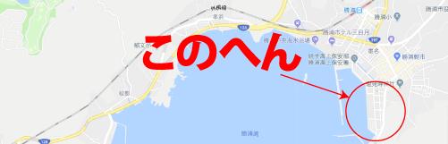 きらきら眼鏡ロケ地『勝浦漁港』