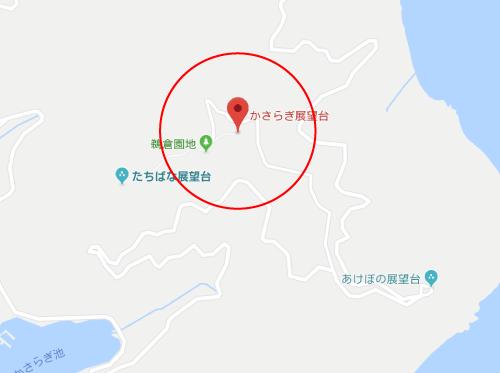 青夏きみに恋した30日ロケ地『見江島展望台』