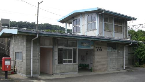かぞくいろロケ地『薩摩大川駅』