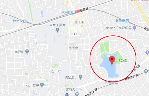 億男ロケ地『洗足池公園』