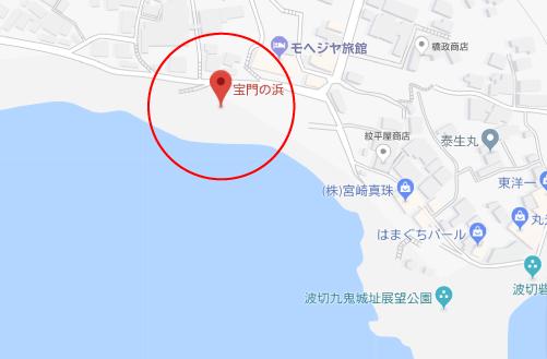 青夏きみに恋した30日ロケ地『宝門の浜』
