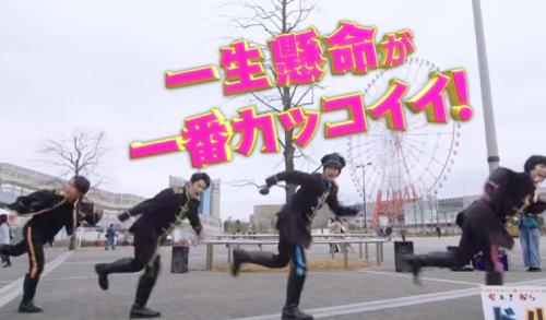 劇場版ドルメンXロケ地『東京テレポート駅前』