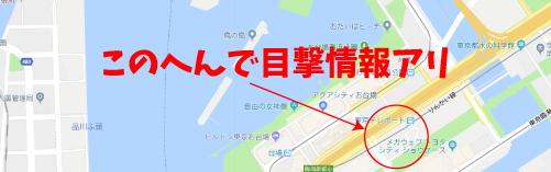 劇場版ドルメンXロケ地『東京テレポート駅前地図』
