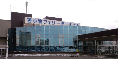 ニート・ニート・ニートロケ地『苫小牧西港フェリーターミナル』