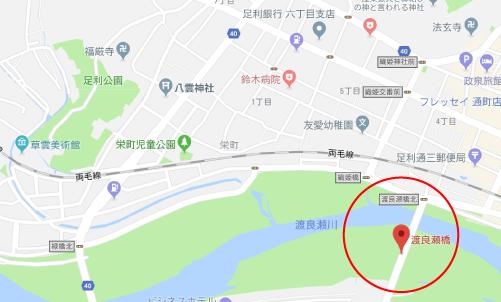 走れ!T校バスケット部ロケ地『渡良瀬橋』