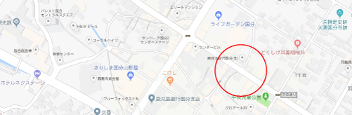 あまのがわロケ地『旭通りの南日本銀行の交差点』