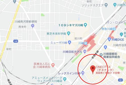 ニセコイロケ地『チネチッタ川崎』