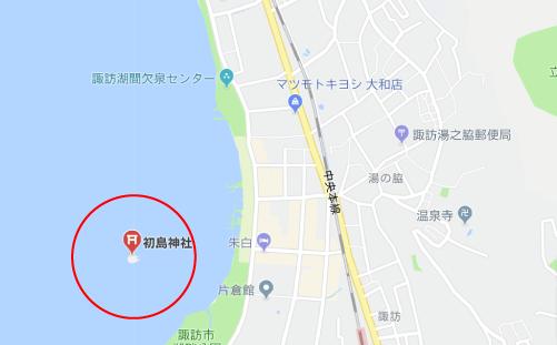 瞬間の流レ星ロケ地『諏訪湖に浮かぶ島『初島』』