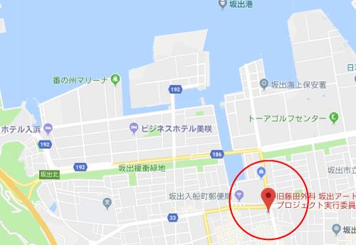 BD明智探偵事務所ロケ地『旧藤田外科医院』