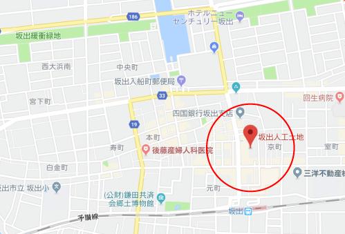BD明智探偵事務所ロケ地『坂出人口土地グーグルマップ』
