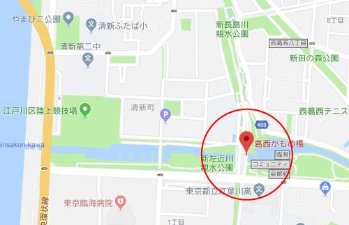 ニセコイロケ地『江戸川区かもめ橋』