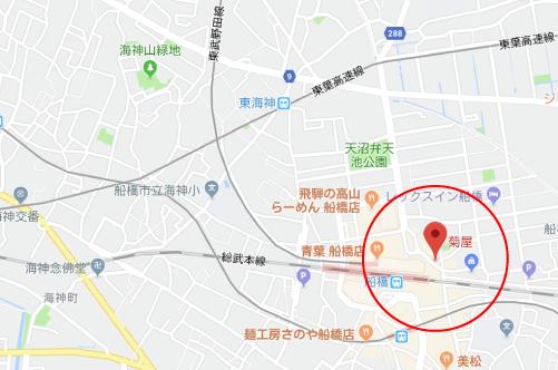 ギャングースロケ地『ラーメン菊屋』