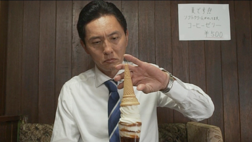 五郎がつい寄ってしまった喫茶店『デン』