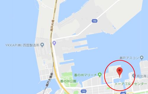BD明智探偵事務所ロケ地『旧坂出港務所』