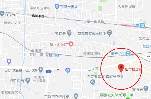 あの日のオルガンロケ地『松竹京都撮影所グーグルマップ』