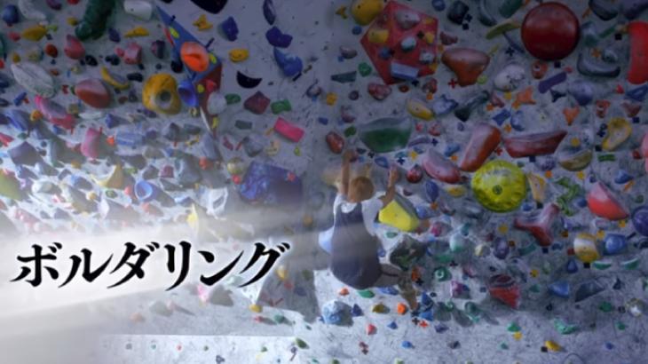 映画ラスト・ホールド!ロケ地・撮影場所(塚田僚一目撃情報アリ)
